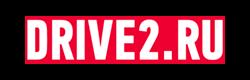 Drive2.ru :